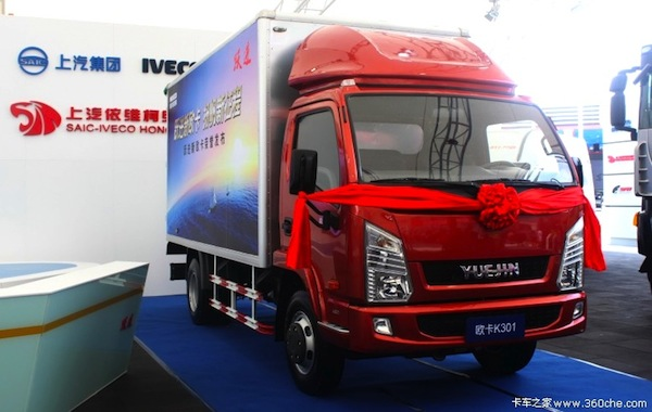 Yuejin Light Truck. Picture courtesy of 360che.com