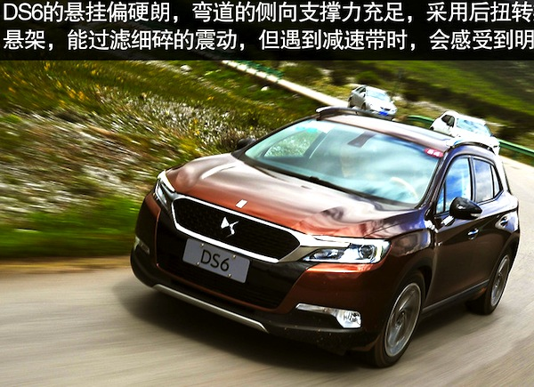 DS6 China October 2014. Picture courtesy of auto.sohu.com