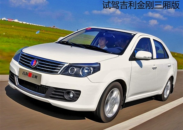 Geely King Kong China October 2014. Picture courtesy of autohome.com.cn