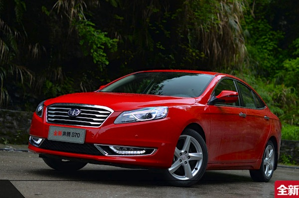 FAW Besturn B70 China October 2014. Picture courtesy of auto.sohu.com