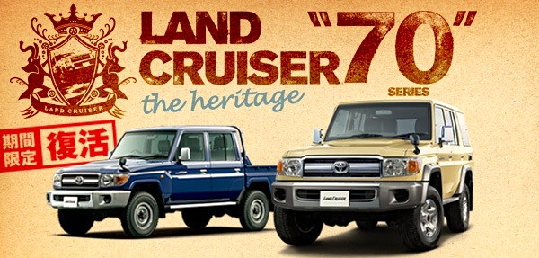Toyota Land Cruier 70 the heritage