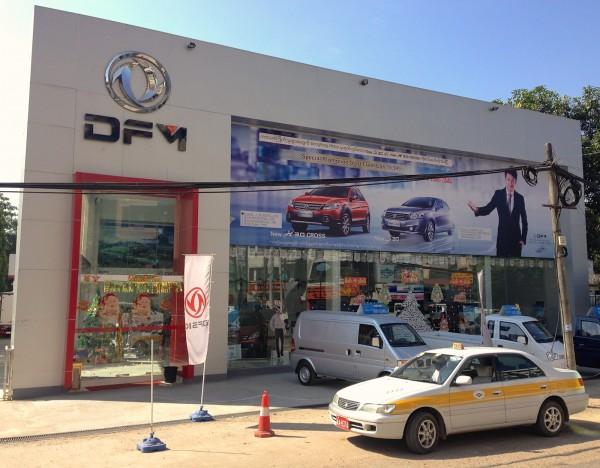 DFM Showroom Yangon 1
