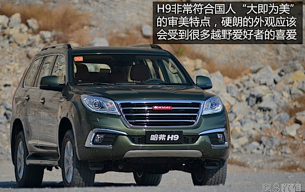 Haval H9 China November 2014. Picture courtesy of cheshi