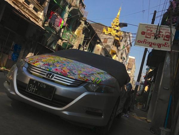 Honda Insight Yangon