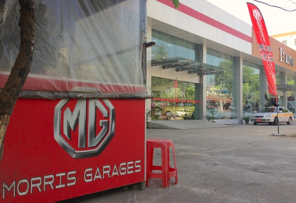 MG Showroom Yangon 6