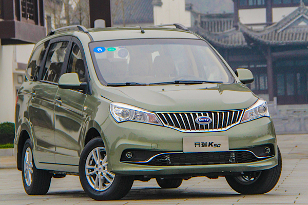 Karry K50 China January 2015. Picture courtesy xcar.com.cn