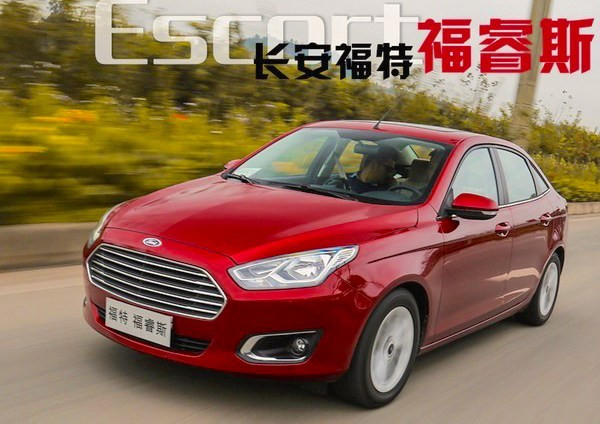 Ford Escort China February 2015. Picture courtesy pcauto.com.cn