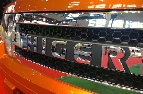 16. Higer logo