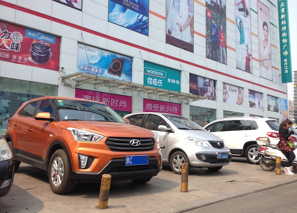 2. Hyundai ix25 Mudanjiang