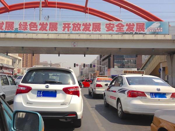 Changchun street scene 8