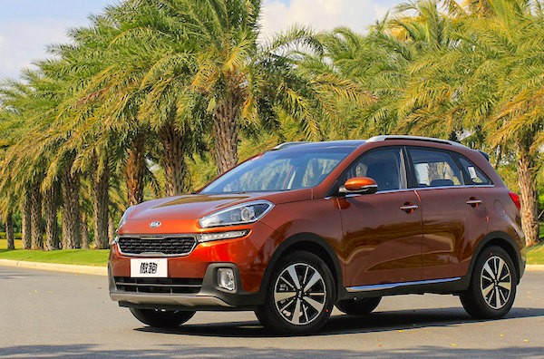 Kia KX3 China March 2015. Picture courtesy auto.sina.com.cn