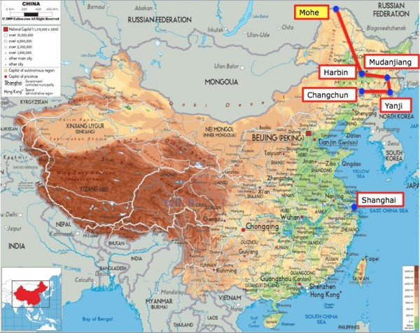 1a. China map with Mohe