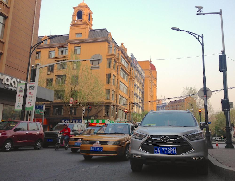 JAC Refine S3 Harbin