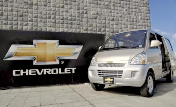 Chevrolet N300 Colombia 2014