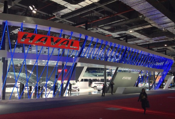 Haval stand 2