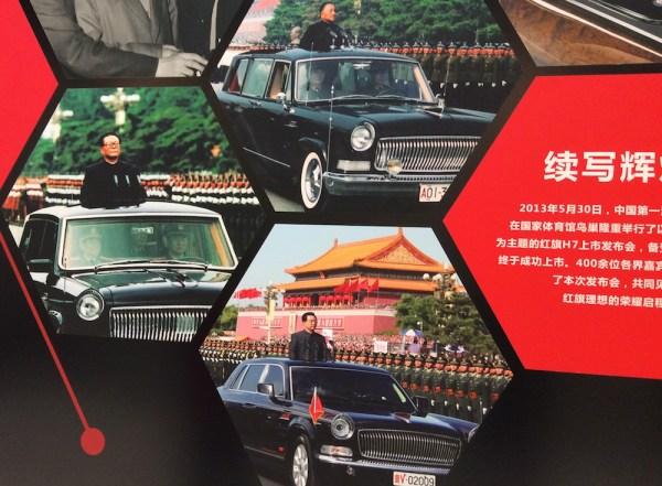 Hongqi heritage