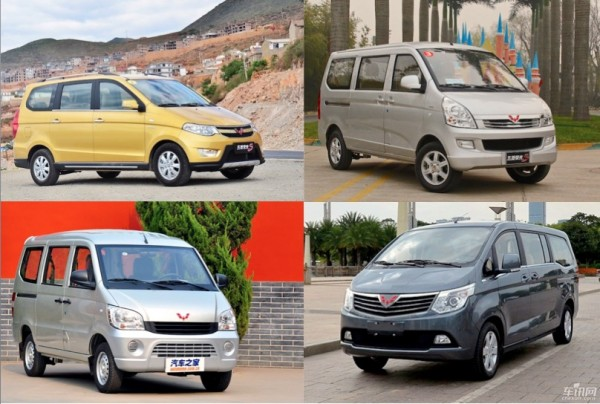 Wuling lineup China April 2015