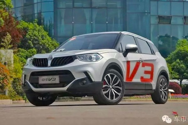 Brilliance V3 China May 2015. Picture courtesy qq.com