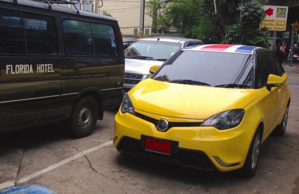 12. MG 3 Bangkok July 2015