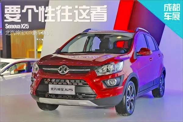 Beijing Auto Senova X25 China October 2015. Picture courtesy qlogo.cn