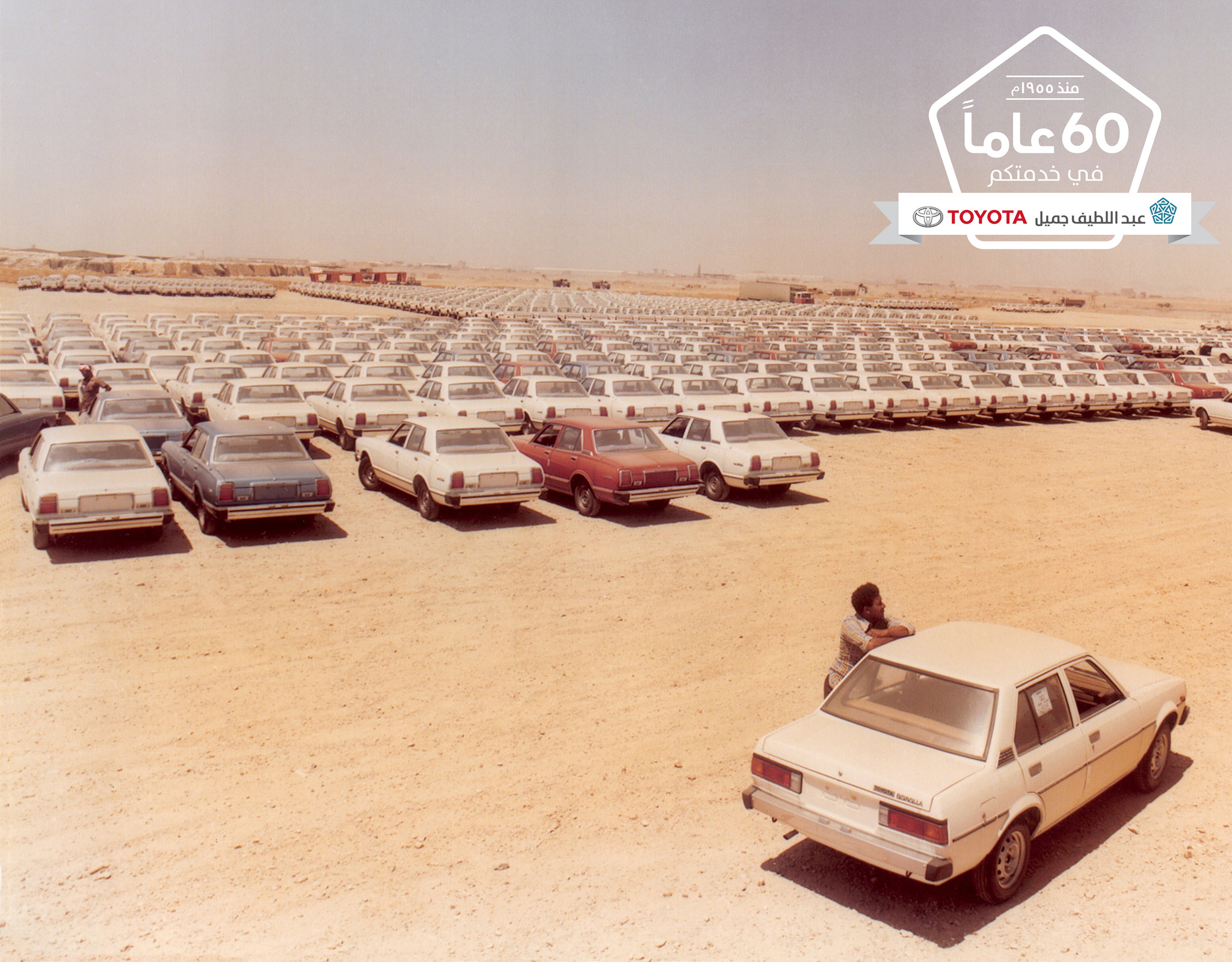 See the top 50 best selling models by clicking on the title - Toyota 60 Years Saudi Arabia
