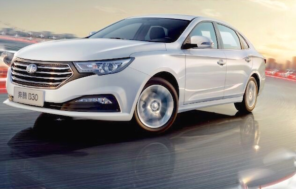 FAW Besturn B30 China November 2015