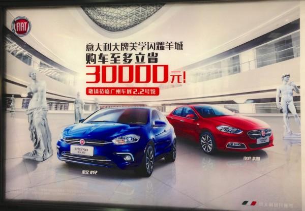 Fiat advertising Guangzhou