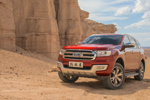Ford Everest China November 2015