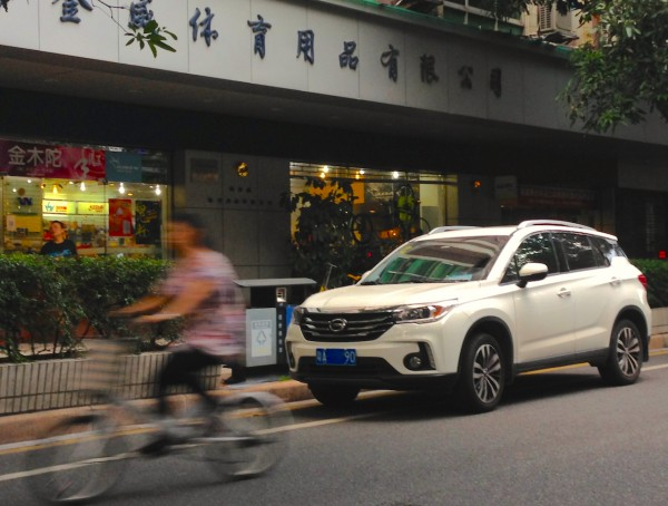 GAC Trumpchi GS4 Guangzhou 1