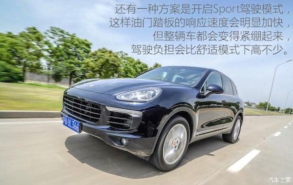 Porsche Macan Hong Kong March 2016. Picture courtesy xinhuanet.com