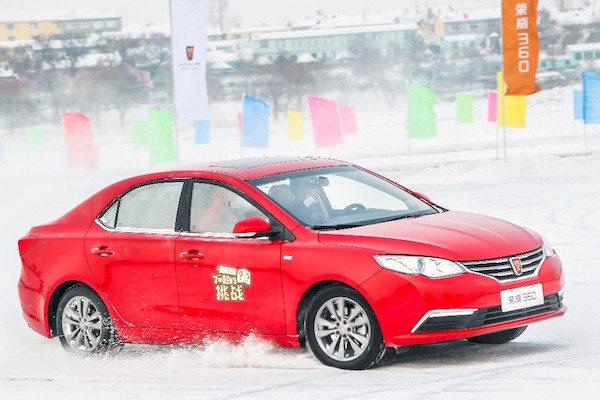 Roewe 360 China January 2016. Picture courtesy auto.sohu.com