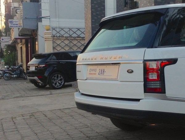 13. Range Rover Phnom Penh