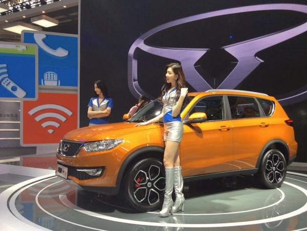 Cowin X3 Beijing 2016