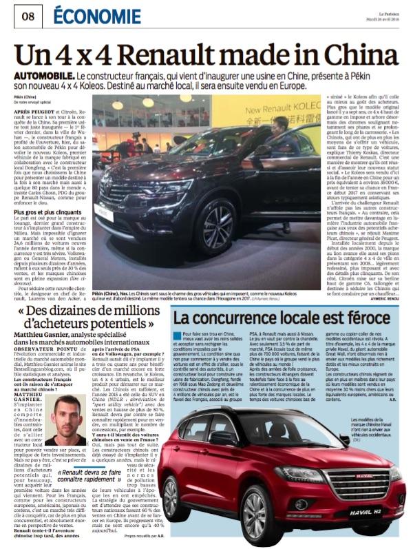 Le Parisien Beijing Auto Show 2016