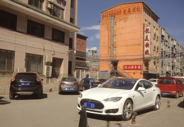 2. Tesla Model S Beijing April 2016