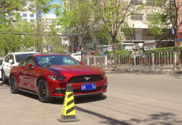 3. Ford Mustang Beijing April 2016