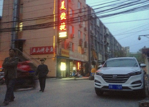 Hyundai Tucson Beijing April 2016