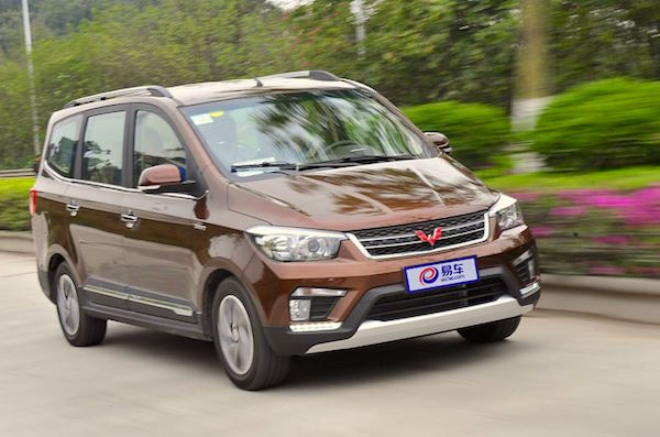 Wuling Hongguang S1 China May 2016