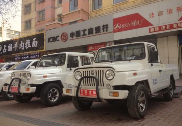 BAW Jeep Pickup Xining China 2016