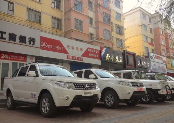 BAW Pickup Xining China 2016