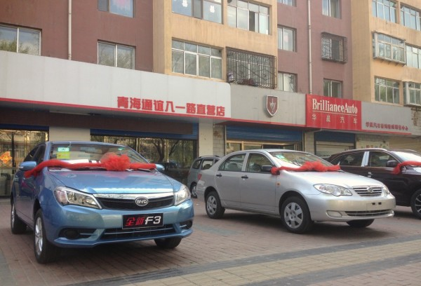 BYD F3 Xining China 2016