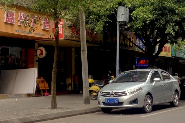 Brilliance H230 Chengdu China 2016