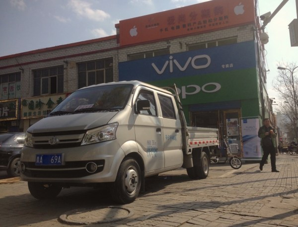 Chana Mini Truck Xining China 2016 pic3