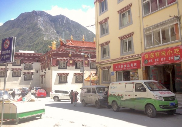 Chana Minivan Kangding China 2016