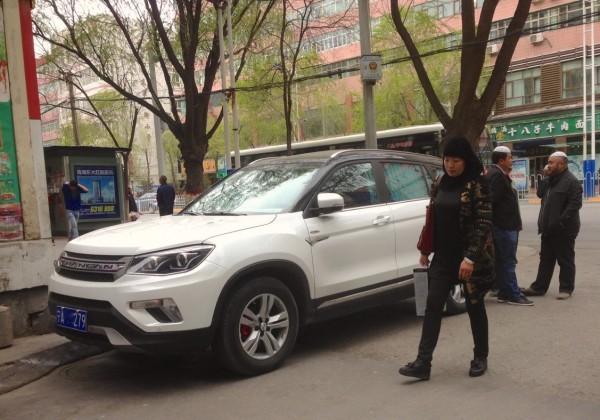 Changan CS75 Xining China 2016