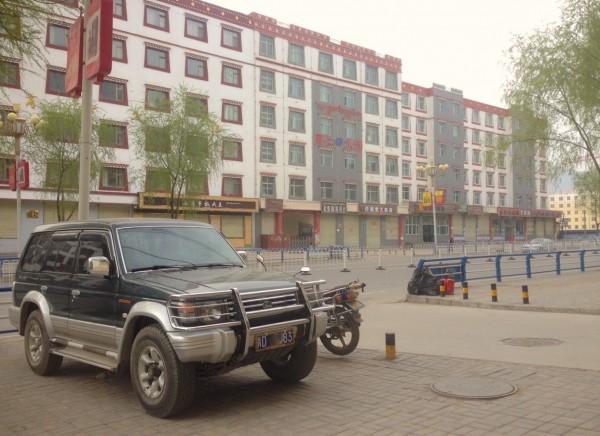 Changfeng Black King Tongren China 2016