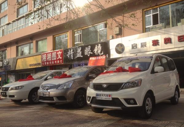 Changhe Freedom M50 Suzuki logo Xining China 2016
