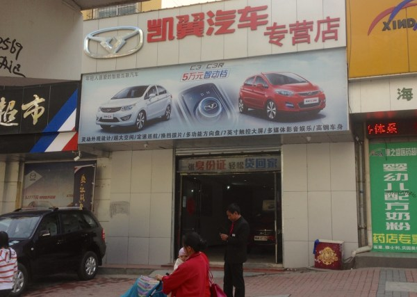 Cowin dealership Xining China 2016