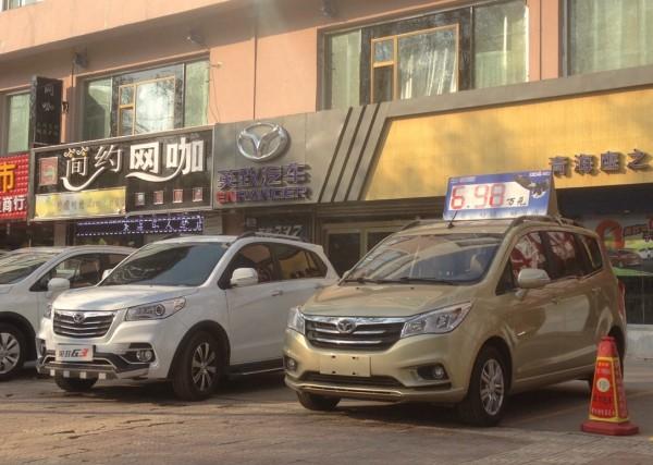 Enranger dealership Xining China 2016
