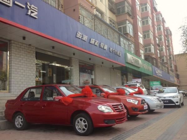 FAW Xiali N3 Xining China 2016